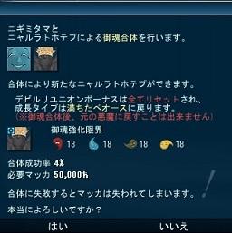 20120530.jpg