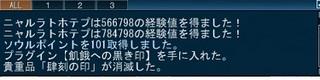 20120628.jpg