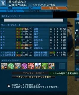 20130516b.jpg