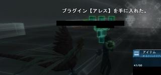 20130711c.jpg