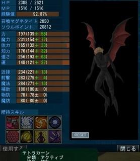 20130714b.jpg