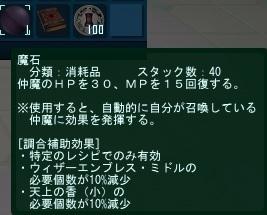 20130905b.jpg