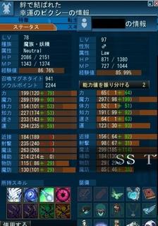 20140625_case2.jpg