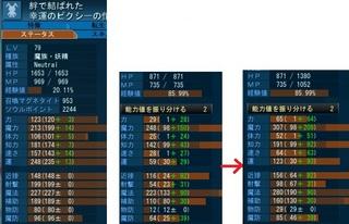 20140625_case3.jpg