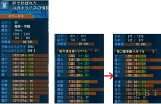 20140625_case4.jpg