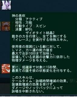20160514c.jpg